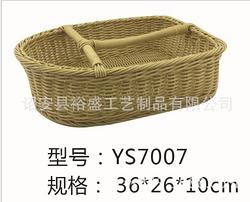 仿藤鞋篮YS7007