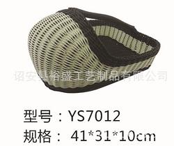 仿藤鞋篮YS7012
