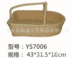 鞋篮YS7006