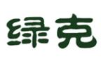 绿克食品(湖北)有限公司