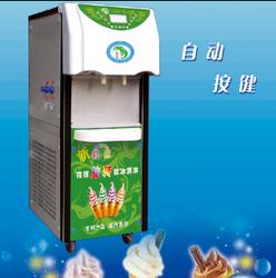 投币冰淇淋机