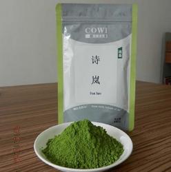 抹茶粉 日式抹茶粉优质细腻奶茶 食用烘焙绿茶粉保健食品