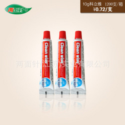 clean wise牙膏10g