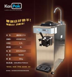 C1713软式冰淇淋机