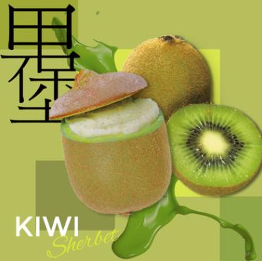 果堡(gooble)出口日本天然水果冻果冰激凌猕猴桃口味105±10克
