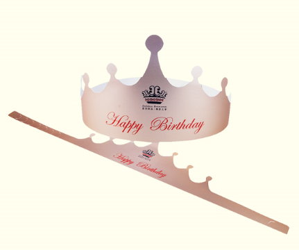 金卡皇冠生日帽