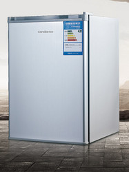压缩机冰箱BC-72/HC
