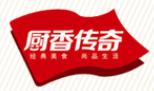 郑州传奇食品有限公司