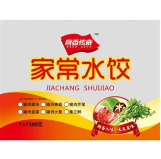 500g家常水饺效果