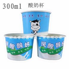 供应300ml涂布环保现酿酿酸奶杯带盖子 一次性纸杯纸碗批发
