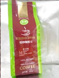 摩卡风味咖啡