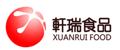 广州市轩瑞食品有限公司