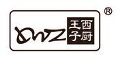 广州煌子西厨设备制造有限公司