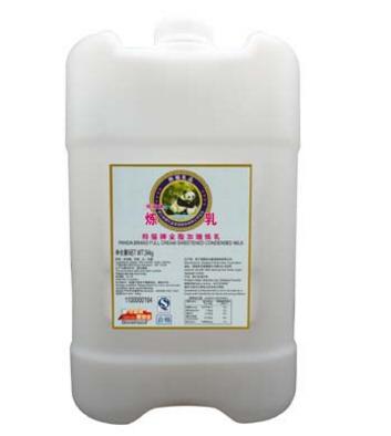 熊猫牌-全脂加糖炼乳