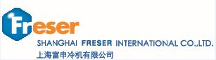 上海富申冷机有限公司