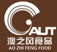 广州澳之风食品有限公司