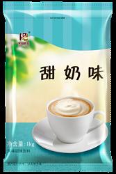 奶茶系列 甜奶味