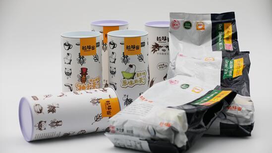 """""""拾味客""""固体饮料"""