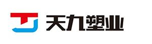 郑州天九塑料制品有限公司