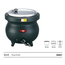 KINGO南洋精工600w暖汤煲