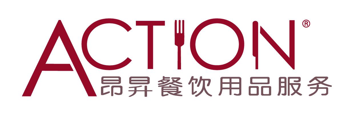 上海昂升餐具有限公司