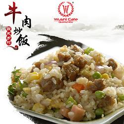 欧式乡村牛肉炒饭350克