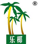 海南乐椰食品有限公司