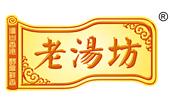 河南立达老汤食品有限公司