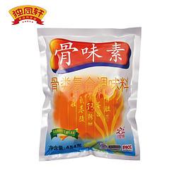 独凤轩 调味料 骨味素 替代味精调味品 家庭炒菜中西餐火锅汤底拌馅拉面提鲜454g