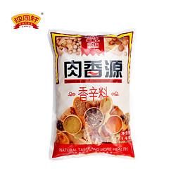 独凤轩 肉香源 1kg 植物香辛料 烧烤腌肉调味料 火锅底料