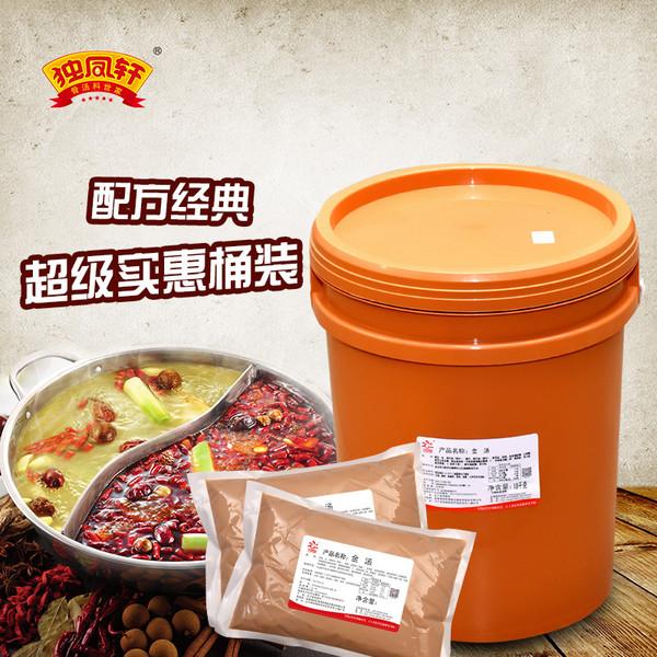 独凤轩 包邮 金汤18kg火锅底汤 调味料 米线云吞 混沌底汤 调味品