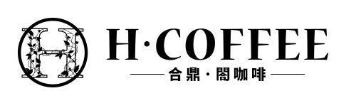 合鼎贸易(深圳)有限公司