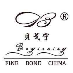 贝戈宁实业(上海)有限公司