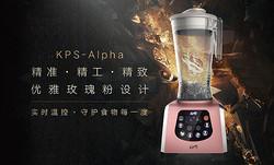 KPS-Alpha 破壁料理机