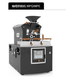 咖啡烘焙机 WPG/WPE