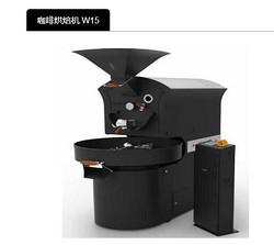 Giesen W15A咖啡烘焙机