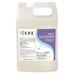 丝毛洗涤剂