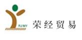 杭州荣经贸易有限公司