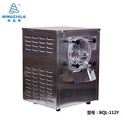 硬冰机1-BQL-112Y
