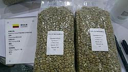 咖啡生豆 哥伦比亚 拉罗谢尔庄园