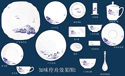 陶瓷餐具 知味停舟