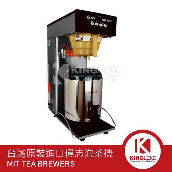 MD-299 偉志智慧型 泡茶机