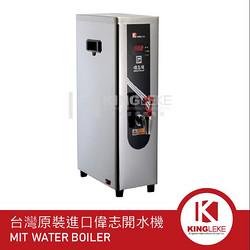 GE-415HL 儲備型即熱 开水机