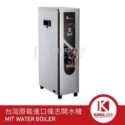 GE-420HL 儲備型即熱 开水机