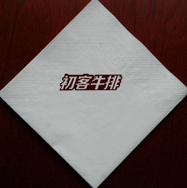 可定制餐巾纸纸巾