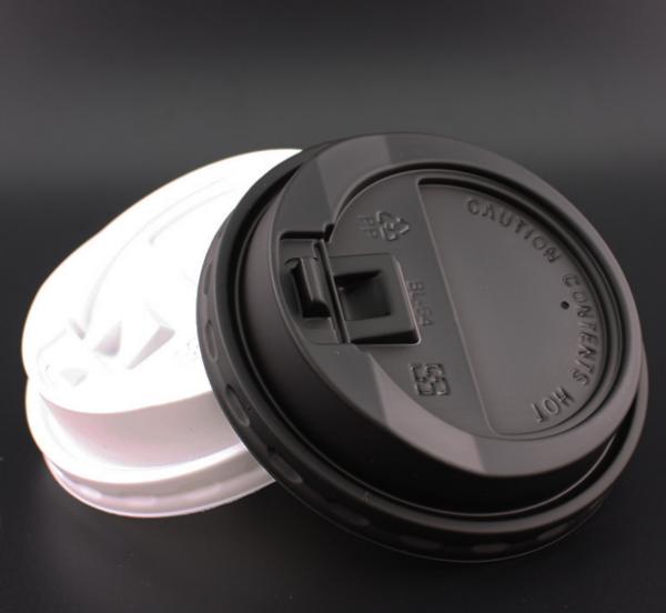一次性咖啡盖开关盖