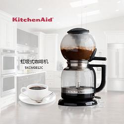 kitchenaid-虹吸式咖啡機