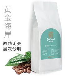 黄金海岸 咖啡豆