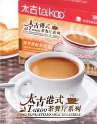 港式茶餐厅系列