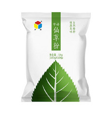 仙草粉 1KG